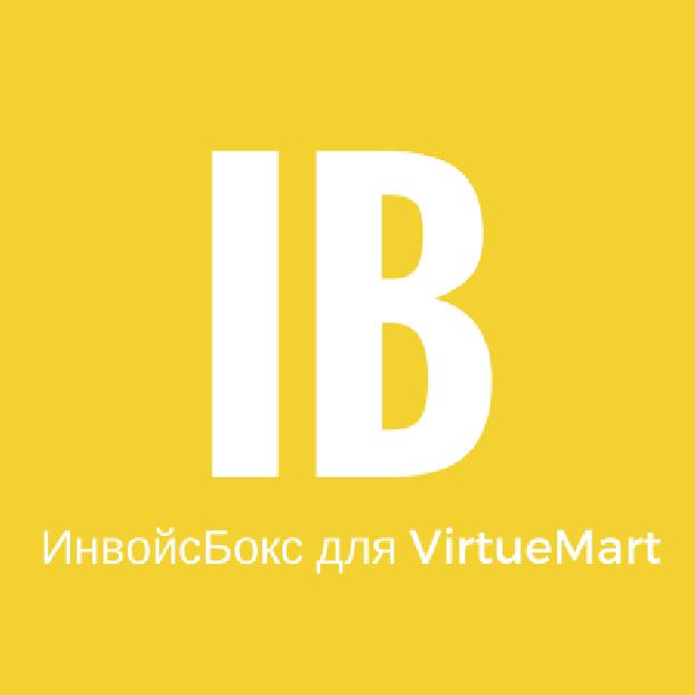 онлайн оплата модуль Virtuemart