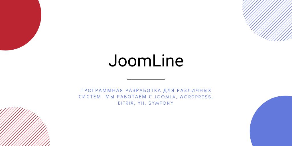 (c) Joomline.ru