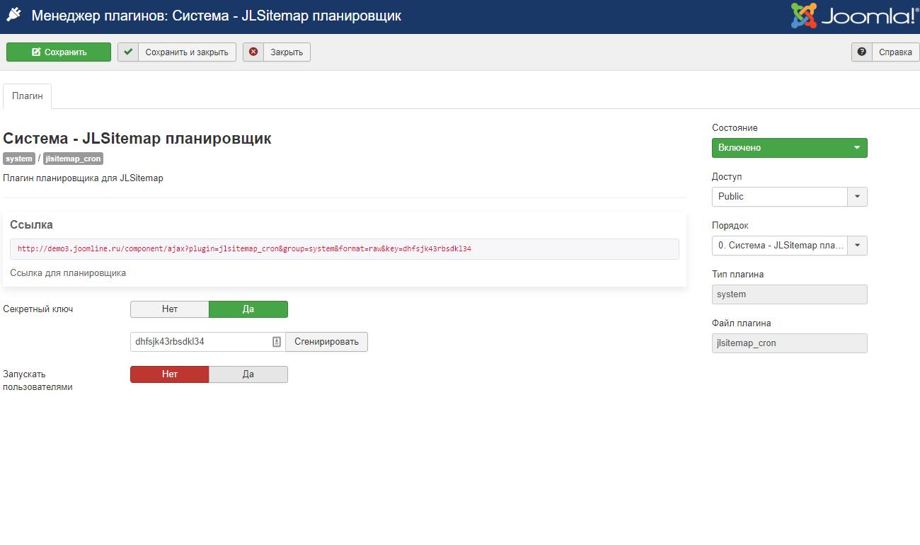 JL Sitemap - плагин запуска генерации sitemap по расписанию