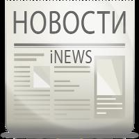 Новости украина в европе
