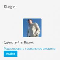 Аватары из социальных сетей